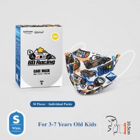 Racing Mask for Boys and Men, B Duck Racing Disposable Face Mask 30PCS
