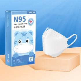 N95 Mask for Kids, Kids N95 Masks Medical Protective Masks 10 Pack